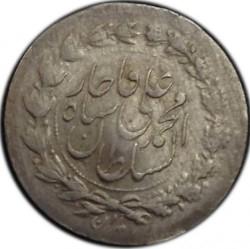 Moneda > ¼kran, 1907-1909 - Iran  - obverse