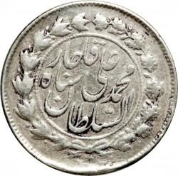 Moneda > 500dinars, 1907-1908 - Iran  - obverse