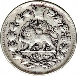 Moneda > 500dinars, 1907-1908 - Iran  - reverse