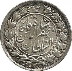 Монета > 2000динаров, 1904-1905 - Иран  - obverse