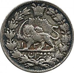 Монета > 2000динаров, 1904-1905 - Иран  - reverse