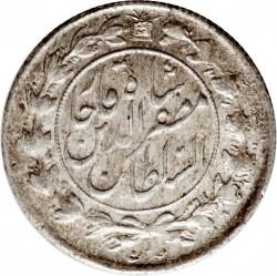 Coin > 1000dinars, 1900-1904 - Iran  - obverse