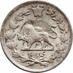 Coin > 1000dinars, 1900-1904 - Iran  - reverse