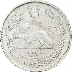 Moneda > 1000dinars, 1906 - Iran  - reverse