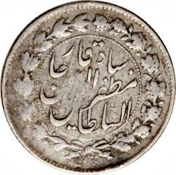 Coin > 500dinars, 1896-1905 - Iran  - obverse