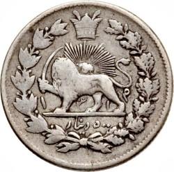 Coin > 500dinars, 1896-1905 - Iran  - reverse