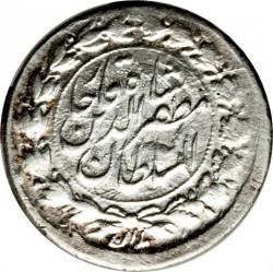 Coin > ¼kran, 1897-1902 - Iran  - obverse