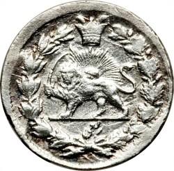 Coin > ¼kran, 1897-1902 - Iran  - reverse