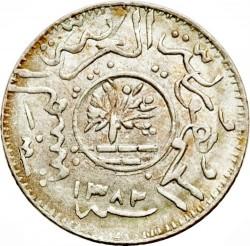 Moneta > 1/10rial, 1963 - Jemen  - obverse