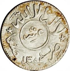 Moneta > 1/10rial, 1963 - Jemen  - reverse