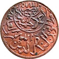 מטבע > 1/40ריאל, 1949-1960 - תימן  - obverse