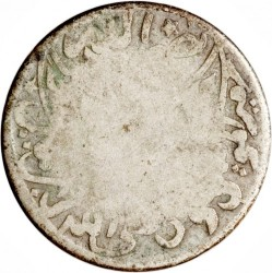 מטבע > ¼ריאל, 1925-1947 - תימן  - obverse