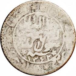 מטבע > ¼ריאל, 1925-1947 - תימן  - reverse