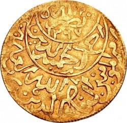 מטבע > ¼ריאל, 1952-1957 - תימן  - obverse