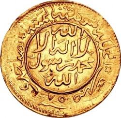 מטבע > ½ריאל, 1951-1957 - תימן  - reverse
