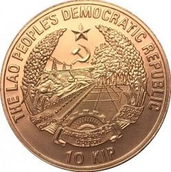 Монета > 10кипов, 1988 - Лаос  (Медь /коричневый цвет/) - obverse