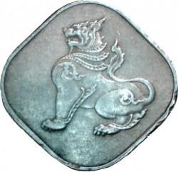 Moneta > 2pijos, 1949 - Mianmaras  - obverse