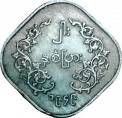 Moneta > 2pijos, 1949 - Mianmaras  - reverse