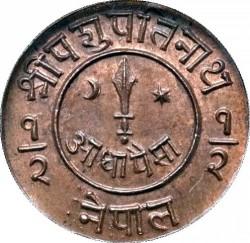 Moneta > ½paisos, 1947 - Nepalas  - reverse