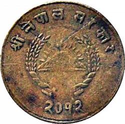 Moneda > 1paisa, 1953-1955 - Nepal  - obverse