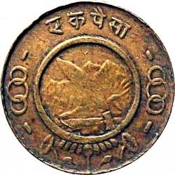 Moneda > 1paisa, 1953-1955 - Nepal  - reverse