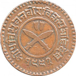 العملة > 2بيسة, 1935 - نيبال  (Trident on the reverse) - obverse