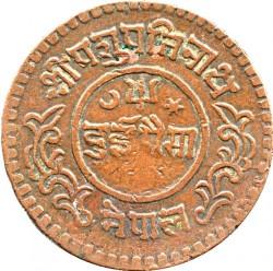 العملة > 2بيسة, 1935 - نيبال  (Trident on the reverse) - reverse