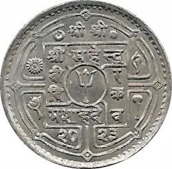 Moneta > 50paisų, 1966 - Nepalas  (Skersmuo 23,5 mm) - obverse