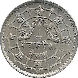 Moneta > 50paisų, 1966 - Nepalas  (Skersmuo 23,5 mm) - reverse
