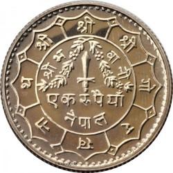 Moneta > 1rupija, 1968-1971 - Nepalas  - obverse