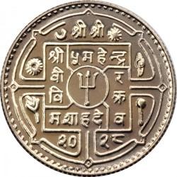 Moneta > 1rupija, 1968-1971 - Nepalas  - reverse