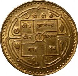 Moneda > 1rupia, 2001 - Nepal  (Latón (no magnético), canto estriado) - obverse