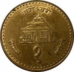 Moneda > 1rupia, 2001 - Nepal  (Latón (no magnético), canto estriado) - reverse