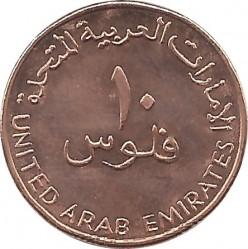 Moeda > 10fils, 2017 - Emirados Árabes Unidos  - reverse
