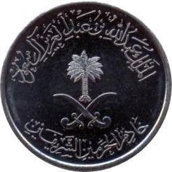 Moneta > 10halali, 2006-2009 - Arabia Saudyjska  - obverse