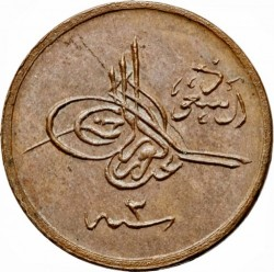Monedă > ½qirsh, 1926 - Arabia Saudită  (Copper /brown color/) - obverse
