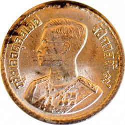 Coin > 10satang, 1957 - Thailand  (Tin /gray color/) - obverse