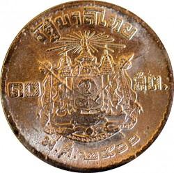Coin > 10satang, 1957 - Thailand  (Tin /gray color/) - reverse