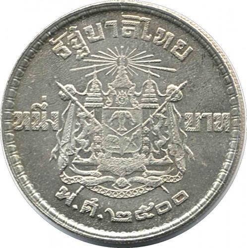 1 Baht 1957 Thailand Münzen Wert Ucoinnet