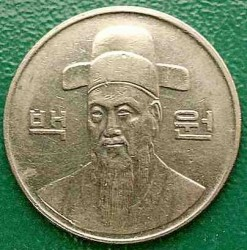 Moneta > 100vonų, 1992 - Pietų Korėja  - obverse