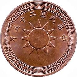 Münze > ½Fēn, 1936 - China - Republik  - obverse