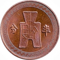 Münze > ½Fēn, 1936 - China - Republik  - reverse