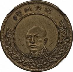 Moeda > 50cash, 1919 - China - República  (Latão (cor amarela)) - obverse
