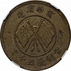 Moeda > 50cash, 1919 - China - República  (Latão (cor amarela)) - reverse