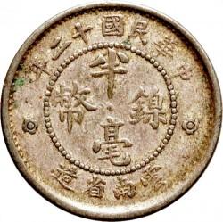 Moeda > 5cêntimos, 1923 - China - República  - obverse