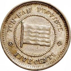 Moeda > 5cêntimos, 1923 - China - República  - reverse