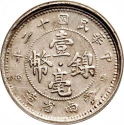 سکه > 10سنت, 1923 - چین - جمهوری  - obverse