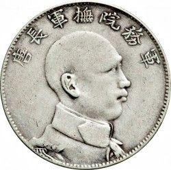 Moneda > 50 centavos, 1916 - China - República  - obverse