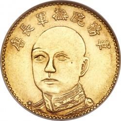 Moeda > 5yuan, 1919 - China - República  - obverse