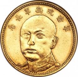 Moneta > 10yuanów, 1919 - Chiny - Republika  - obverse
